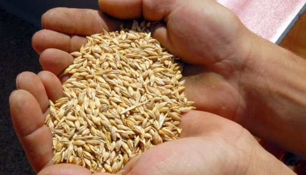 Ukrainian farmers already harvested almost 35 mln tonnes of grains