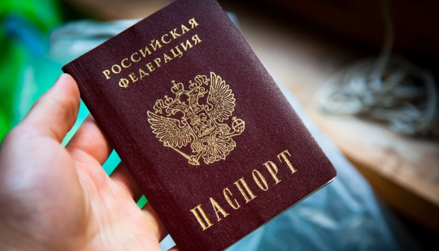 Из ОРДЛО в российскую армию уже призывают граждан, получивших паспорта РФ