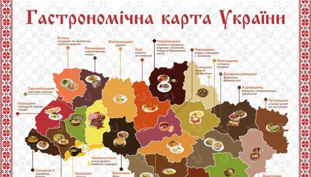 Гастрономічна карта України. Інфографіка