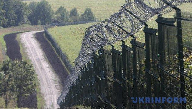 У Украинского государства нехватило средств навозведение «Стены» награнице сРоссией