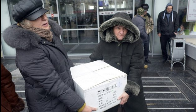 Twenty tons of humanitarian aid transferred to frontline areas of Luhansk region