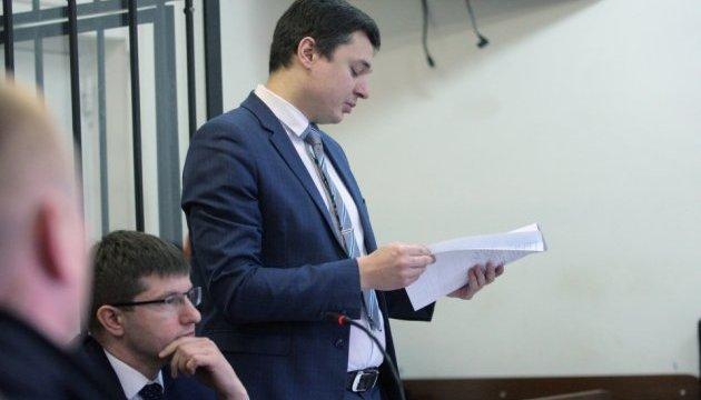 Звільнився заступник Холодницького