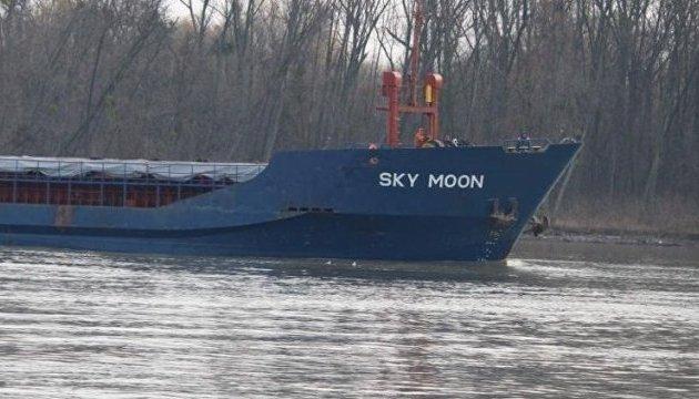 Справа судна Sky Moon, яке незаконно заходило до Криму, вже у суді