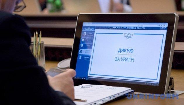 Кабмин одобрил концепцию развития Нацгвардии до 2020 года