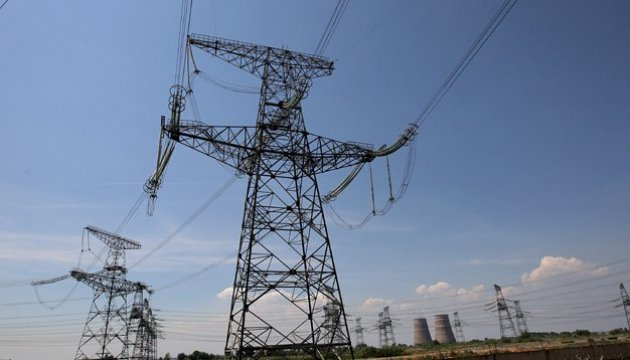 Ukrainian NPPs generated 192.67 mln kWh of electricity in last day