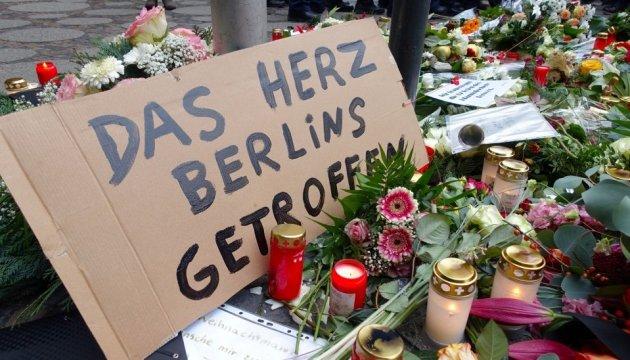 Берлін сумує за загиблими у теракті