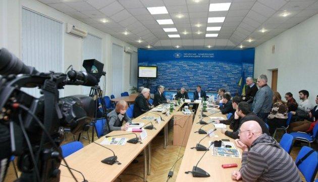 Інформаційне поле України: сучасні виклики, проблеми і їх подолання