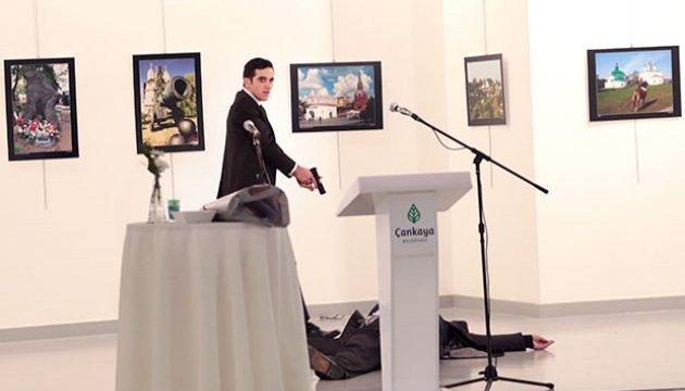 Анкара расследует убийство посла РФ: арестованы пять человек
