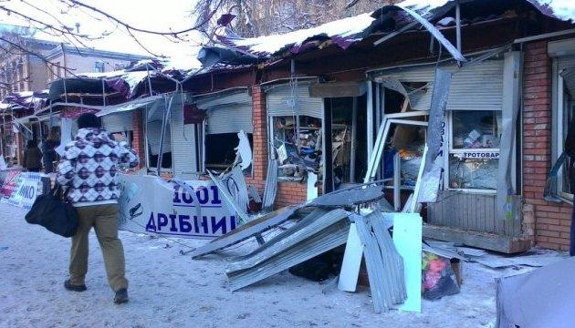 Невідомі погромили МАФи в центрі Києва