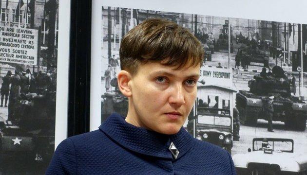 Савченко просить Президента звільнити Луценка