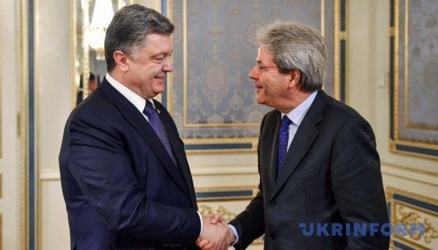 Промедление с безвизом подрывает веру украинцев в Европу - Порошенко