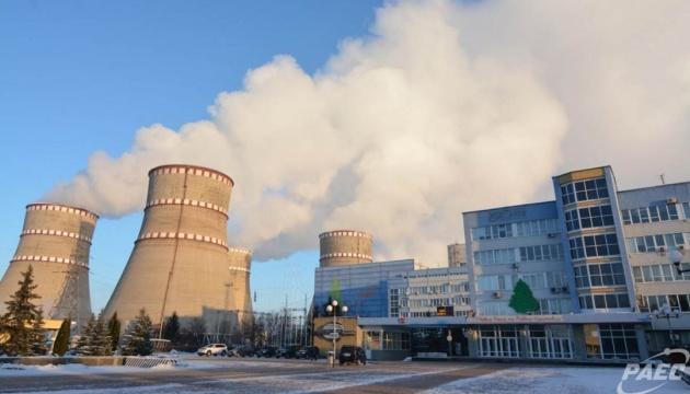 Спасатели опровергают выброс радиации на Ривненской АЭС