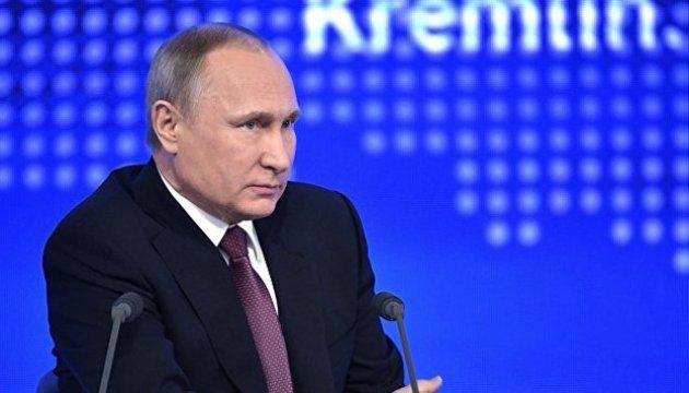 Путін хоче