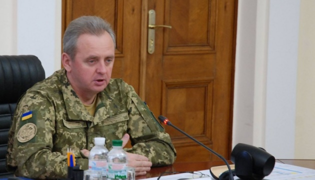 General Muzhenko signs order on decommunization in Ukrainian army