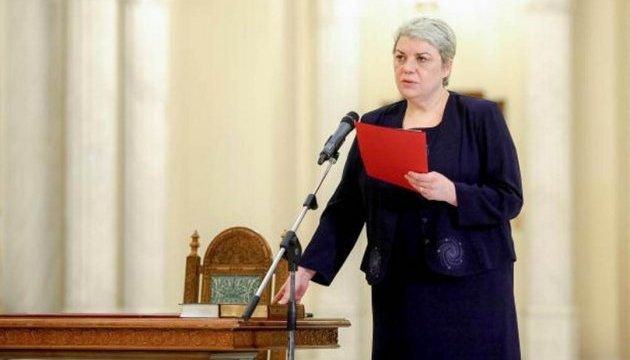 Віце-прем'єра Румунії підозрюють у причетності до корупційної справи