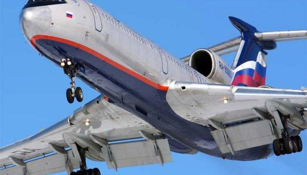На борту Ту-154 находились секретные документы МО РФ, самолет взорвался