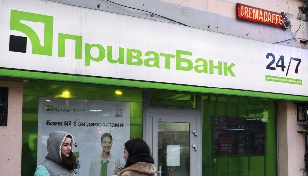 Приватбанк за месяц обнаружил 4,5 тысячи мошеннических операций