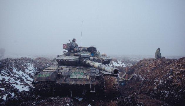 Штаб АТО: противник зосередив танки та міномети в районі Спартака