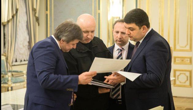 Уряд вчасно внесе проект держбюджету-2018 у Раду - Гройсман
