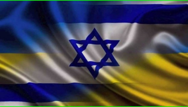 Embassy of Ukraine in Israel recommends Ukrainians to refrain from traveling to Jerusalem