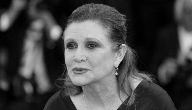 Померла акторка і письменниця Керрі Фішер