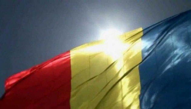 У Румунії сформували новий уряд