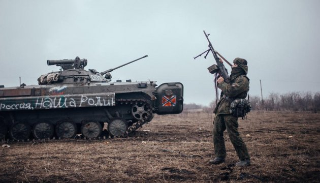 Militants launched 106 attacks on Ukrainian troops in Donbas in last day