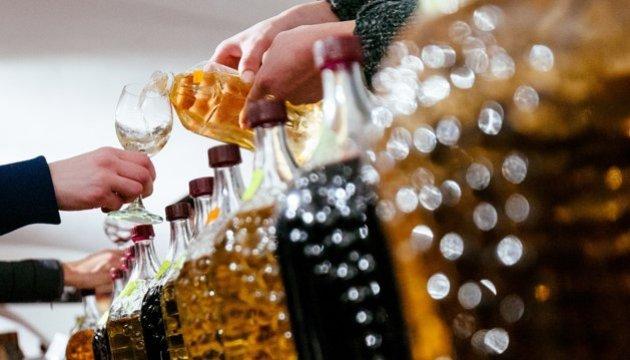 Un festival du vin nouveau se déroulera à Ouzhgorod