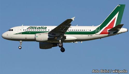 Італійська авіакомпанія скасувала 140 рейсів через страйк