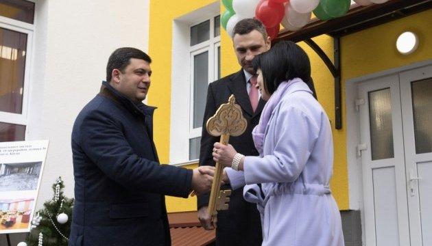 Цьогоріч у Києві відкрили сім дитячих садків - Кличко
