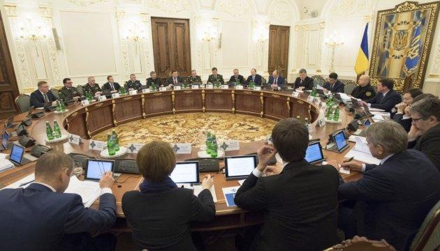 Совбез собирается за заседание - источник
