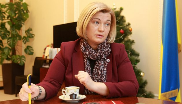 Геращенко - Габриэлю: Намерения не злить Москву лишь развязывают ей руки