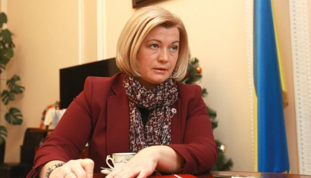 Ключ до звільнення Сущенка лежить у Кремлі - Ірина Геращенко