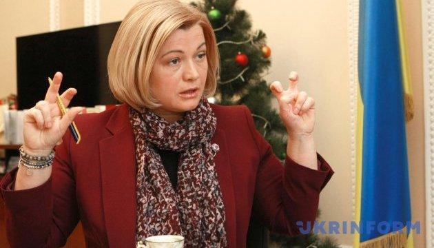Поправки до Трудового кодексу: Геращенко обіцяє довести Раді їх важливість