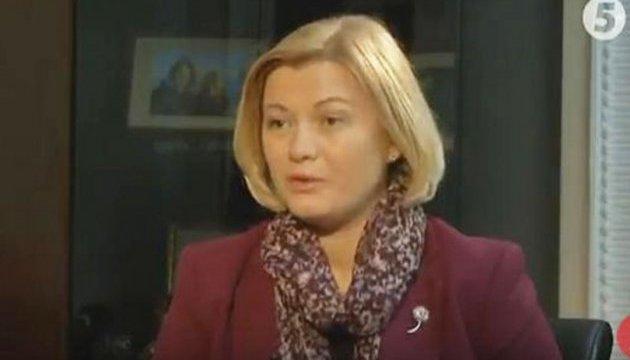 Тактика ФСБ: Геращенко связывает обострение в АТО с переговорами в Берлине