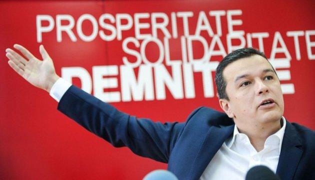 Премьер-министра Румынии исключили из партии
