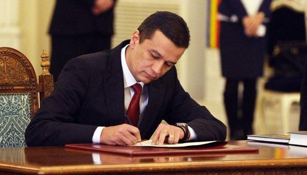 Румынское правительство аннулирует смягчающие изменения в уголовное законодательство