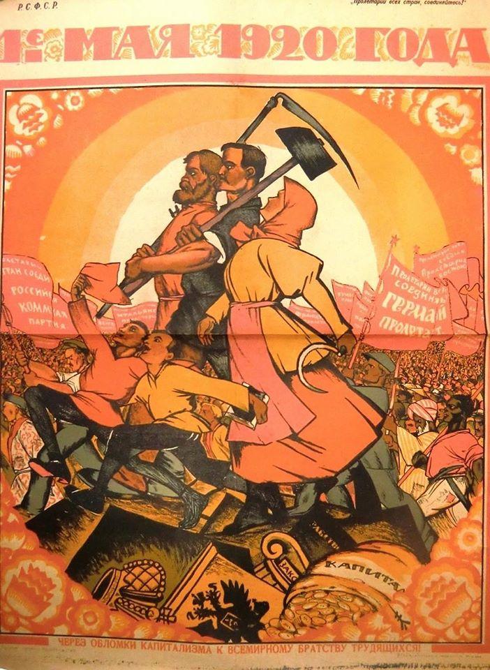 Пролетарии всех стран соединяйтесь!