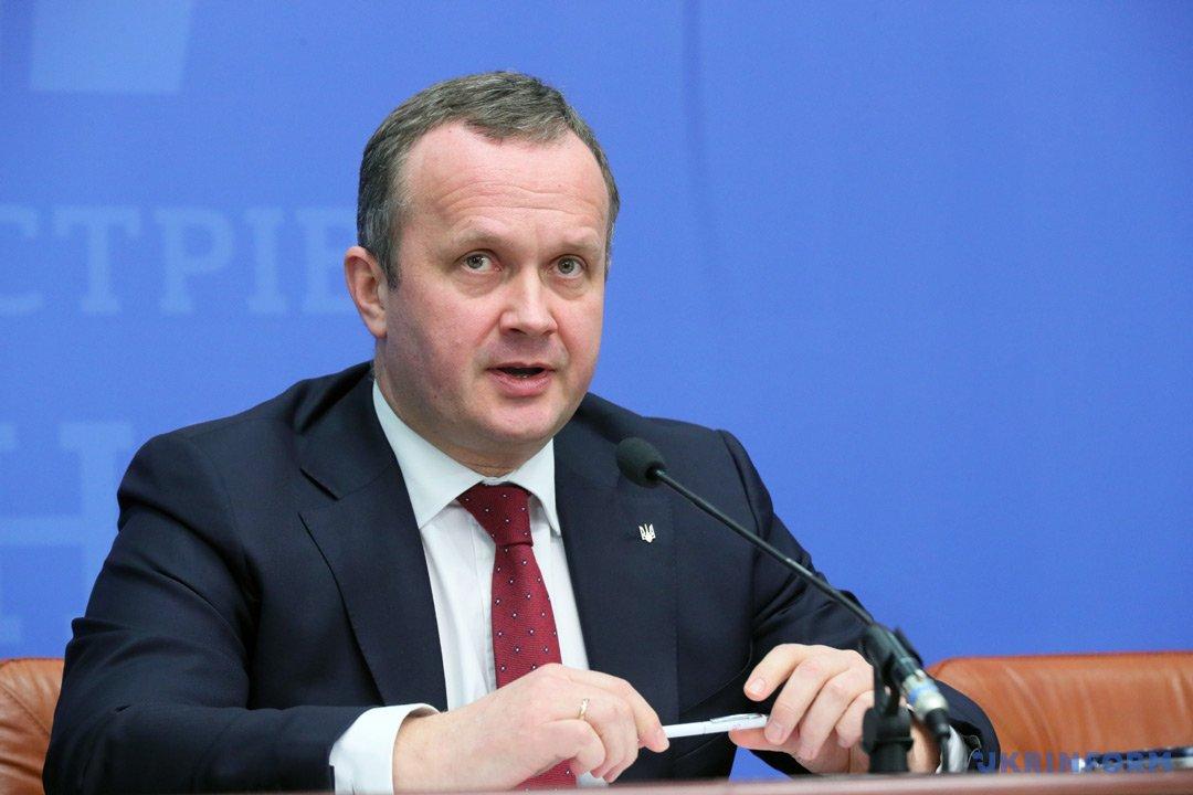 Остап Семерак, міністр екології та природних ресурсів України