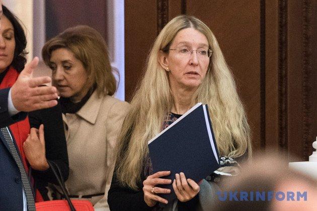 в.о. Міністра охорони здоров'я Уляна Супрун