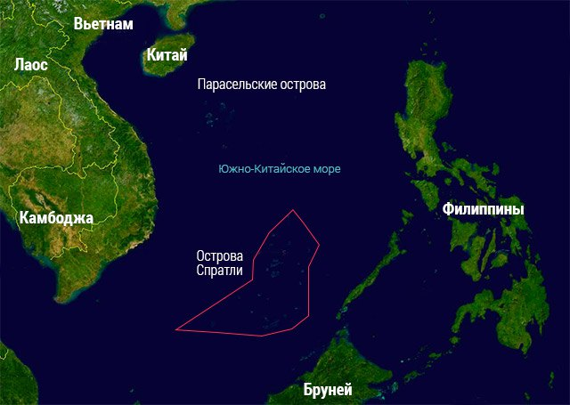 Спірні території в Південнокитайському морі