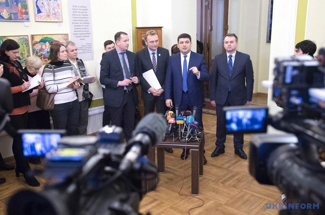 Олег Синютка, Володимир Гройсман, Андрій Садовий