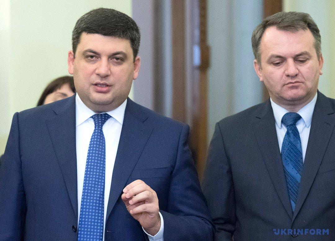 Володимир Гройсман, Олег Синютка