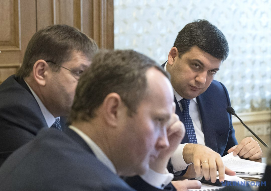 Володимир Гройсман, Володимир Кістіон, Остап Семерак (справа наліво)