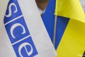 США в ОБСЄ: Відповідальність за прогрес на Донбасі зараз повністю на Росії