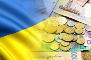 Le gouvernement relève les prévisions d'inflation pour 2020 à 11,6%