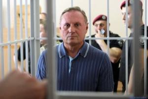 Экс-регионалу Ефремову снова продлили арест