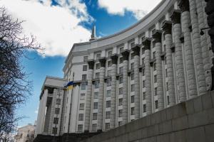 Уряд схвалив проєкти змін меж семи міст