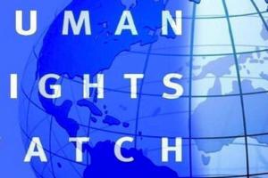HRW: В сфере защиты прав человека Украина движется назад