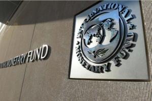 МВФ погіршив прогноз зростання світової економіки